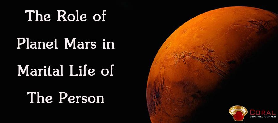 role-of-planet-mars-in-marital-life